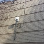 Antenna on the wall