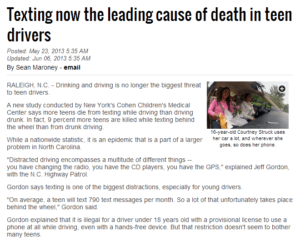 texting now the leading cause of death in teen drivers