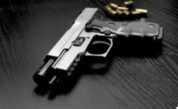 It is illegal to possess a handgun without a license and permit so you need to hire an experienced weapon defense lawyer if you have been charged with this type of weapon offense.