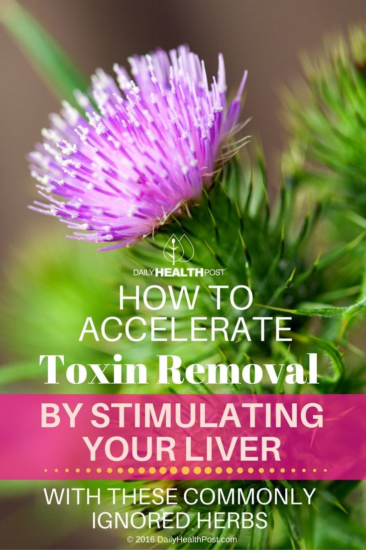 how-to-accelerate-toxin-removal