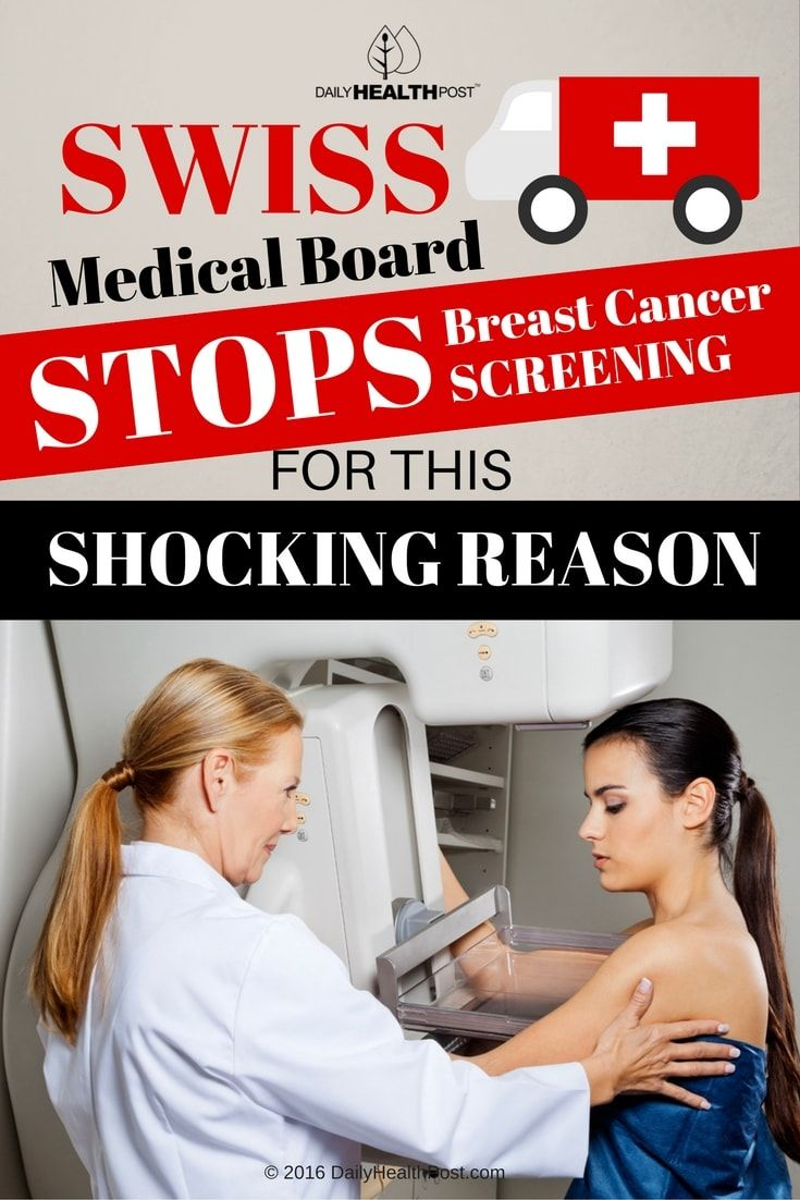 swiss-medical-board-stops-breast-cancer-screening-for-this-shocking-reason