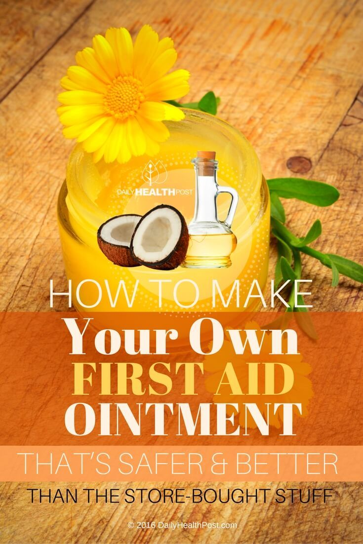 how-to-make-your-own-first