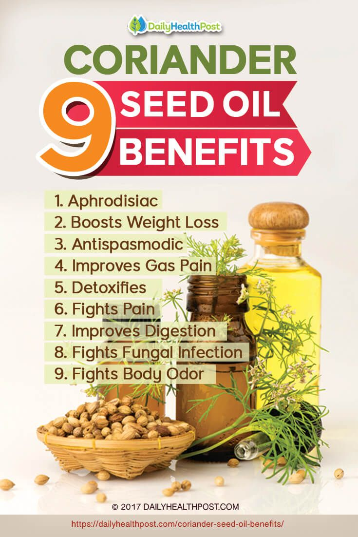 coriander seed oil benefits